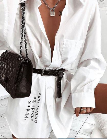 Forma de combinar la camisa blanca